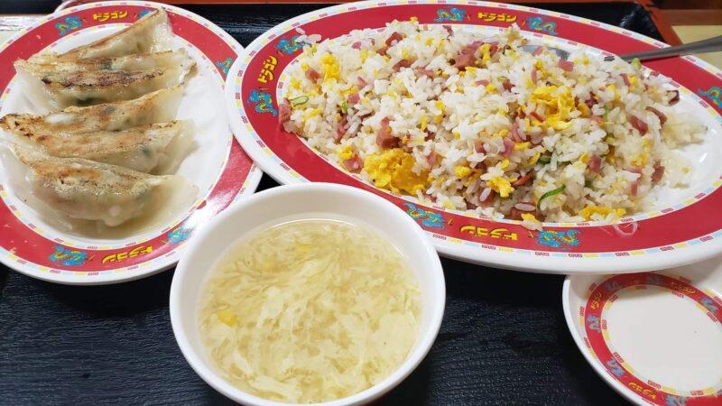 中華食堂ドラゴンDセット(炒飯・餃子)600円