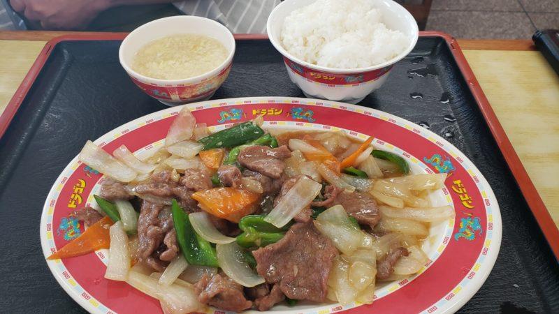 中華食堂ドラゴン牛肉玉ねぎ定食 710円